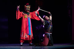 Penal servitude-nuo dance-Acrobatic showBaixi Dream Night Royalty Free Stock Photo