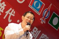 Penang chief minister Lim Guan Eng Stock Photography