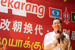 Penang chief minister Lim Guan Eng Royalty Free Stock Photography