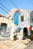 Penang :Famous Street Art Mural in Georgetown, Stock Image