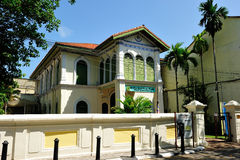 The Penang Islamic Museum Royalty Free Stock Photography