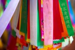 PENANG, MALÁSIA 10 DE AGOSTO DE 2015:: a fita colorida para reza dentro Imagem de Stock Royalty Free