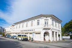 Penang, Malasia - 10 de agosto - 2015:: El edificio de Geroge Town informa Fotos de archivo libres de regalías