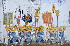 """Penang Street Art """"Cats & Humans Happily Living Together"""" Royalty Free Stock Photo"""