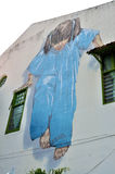 "Penang Street Art ""Kung Fu Girl"" Stock Photo"