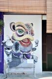 "Penang Street Art ""Lion Dance"" Royalty Free Stock Photos"