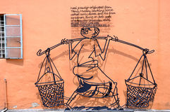"""Penang Street Art """"Kandar"""". Marking George Town: An Idea Competition for UNESCO World Heritage Site' in 2009. Today, Sculpture at Work has hung all 52 Royalty Free Stock Image"""
