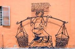 """Penang Street Art """"Kandar"""" Royalty Free Stock Image"""