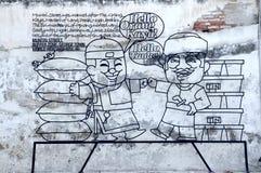 "Penang Street Art ""Win Win Situation"" Stock Images"