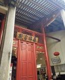Penang UNESCO-Erbgebäude stockfotografie