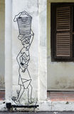 Penang wire art Stock Photo