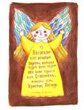 Pencil drawing Christmas scene. Smiling angel with wings vector illustration