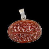 Pendant. Hand engraved ayat of Quran on agate pendant Stock Image