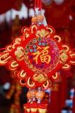 Pendente festivo tradizionale cinese Fotografie Stock Libere da Diritti