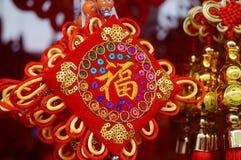 Pendente festivo tradizionale cinese Fotografia Stock