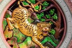 Pendente - tigre Fotografia Stock Libera da Diritti