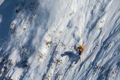 Pendii Freerider dello sci Immagini Stock