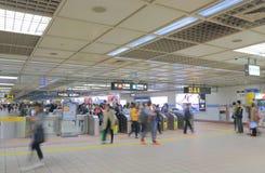 Pendler-U-Bahnuntertagemetrostation Taipeh im Stadtzentrum gelegen Lizenzfreie Stockbilder