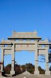 Peng Yuan Gate on Mount Tai Stock Image