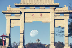 Peng Yuan Gate on Mount Tai Royalty Free Stock Images