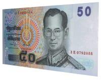 Pengar för 50 baht anmärkningsthiland Arkivfoto