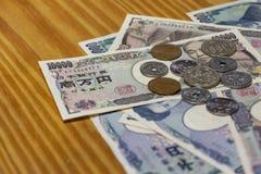 Pengar 2 för japansk yen royaltyfri bild
