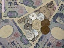 Pengar 5 för japansk yen arkivfoto