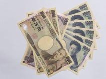 Pengar 7 för japansk yen fotografering för bildbyråer