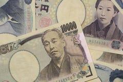 Pengar 10 för japansk yen royaltyfri bild