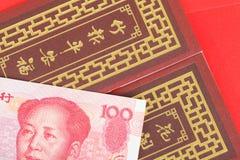 Pengar för kines eller för 100 Yuan sedlar i rött kuvert, som kines Arkivfoton