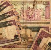Pengar Iran Arkivbilder
