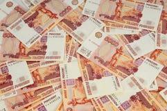 pengar rubles ryss Royaltyfria Foton