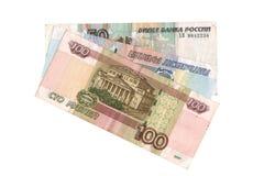 pengar russia Arkivfoto