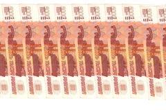 pengar russia 5000 rubel Arkivbild