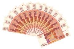 pengar russia 5000 rubel Royaltyfri Bild