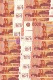 pengar russia 5000 rubel Bakgrund Royaltyfri Fotografi