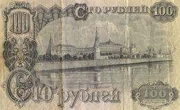 Pengar USSR 100 rubel av valörsedeln Arkivbild