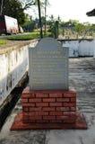 Pengkalan Kakap老清真寺的信息石头在Merbok,吉打 免版税库存图片