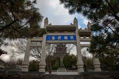 Penglai City, Shandong Province Danya Mountain Hop HaiTing arch Royalty Free Stock Photography