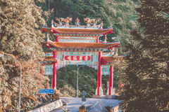 Penglai Fairyland royalty free stock images