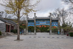 Penglai miasta, Shandong prowincja, Penglai pawilonu Sceniczny teren Obrazy Stock
