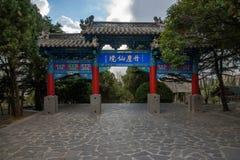 Penglai miasta, Shandong prowincja, Penglai pawilonu Sceniczny teren Obrazy Royalty Free