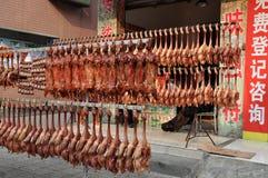 Pengzhou, Κίνα: Ξηρά πιεσμένα πάπιες και κουνέλια Στοκ φωτογραφίες με δικαίωμα ελεύθερης χρήσης