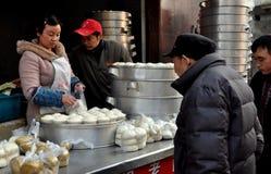 Pengzhou, China: Bao Zi Dumplings at Market Stock Photography