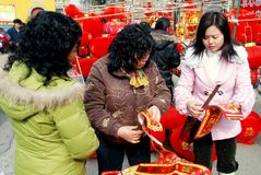 Pengzhou, China: Buying New Year Decorations Royalty Free Stock Photography