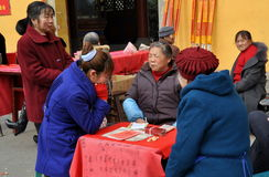 Pengzhou, China: Caja de fortuna Imagenes de archivo