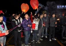 Pengzhou, China: Celebrating Chinese New Year Stock Photography