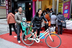 Pengzhou, China: Chinese Family with Bicycle Stock Image