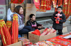 Pengzhou, China: Chinese New Year Royalty Free Stock Image