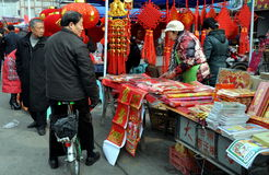 Pengzhou, China: Chinese New Year Stock Photo